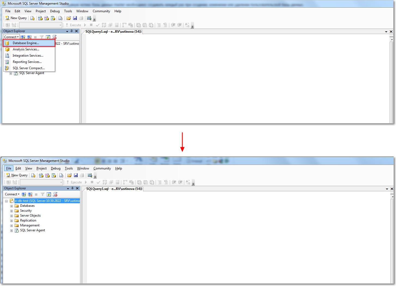 Создание новой таблицы БД в среде Microsoft SQL Server